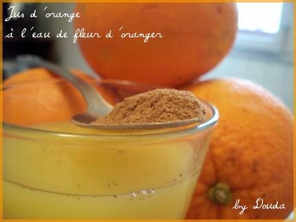 عصير البرتقال بماء الو