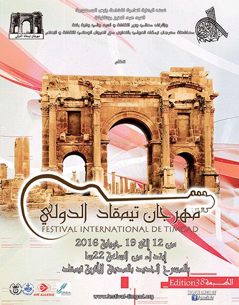 مهرجان تيمقاد الدولي 2016